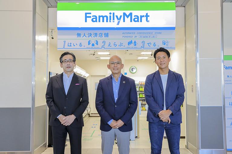 FamilyMart_iwatsuki_renewal